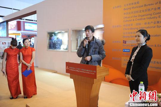 马拉松名将郭萍6枚奖牌拍得66000元