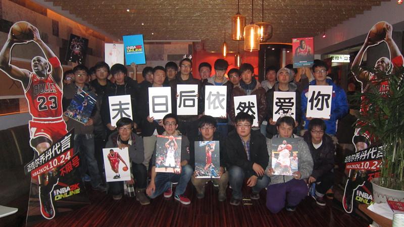 2012圣诞狂欢 2K上海校园行圆满结束