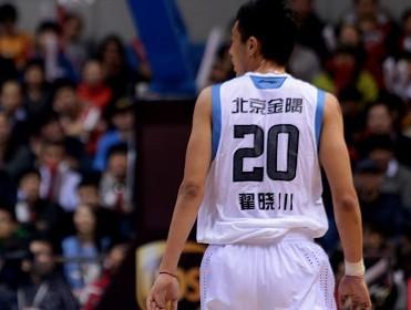 翟晓川:关键时刻抢断助北京赢球