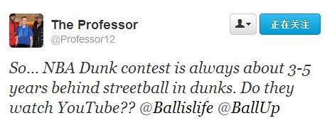"""街球""""教授"""":NBA的扣篮远远落后于街球"""
