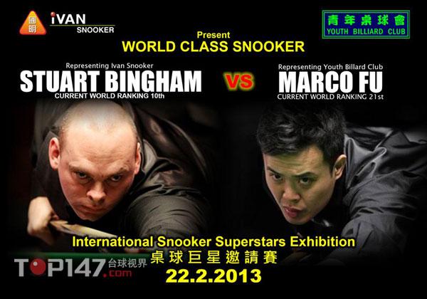 傅家俊香港迎战宾汉姆,热身世界公开赛