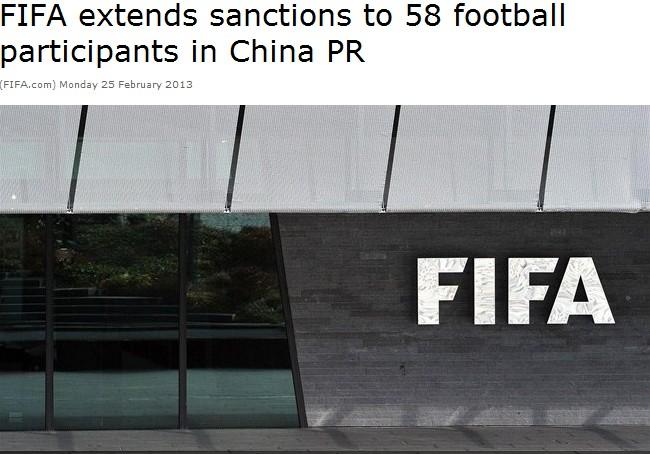 FIFA确认足协罚单:58人遭全球禁足