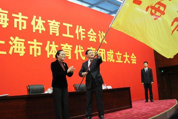 """上海成立全运代表团,瞄准""""三进步"""""""