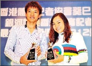 黄金宝李慧诗当选香港年度最佳运动员