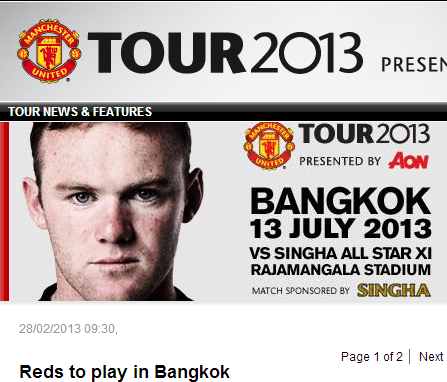 曼联确定今夏前往曼谷进行热身赛