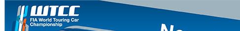 [WTCC]2013年2月动态