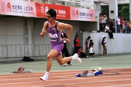 清华体育特长生考试中出现兴奋剂