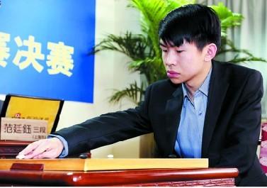 最年轻围棋世界冠军:范廷钰仅次于李昌镐
