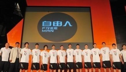 重庆体育局:CBA准入考核条款咱全具备
