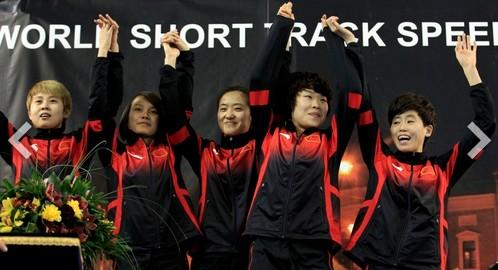 短道世锦赛:中国女子接力折桂