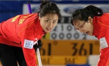 冰壶世锦赛中国遭意大利队逆转,五连败