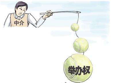 天津武汉申办WTA赛有变?网协表示不知情