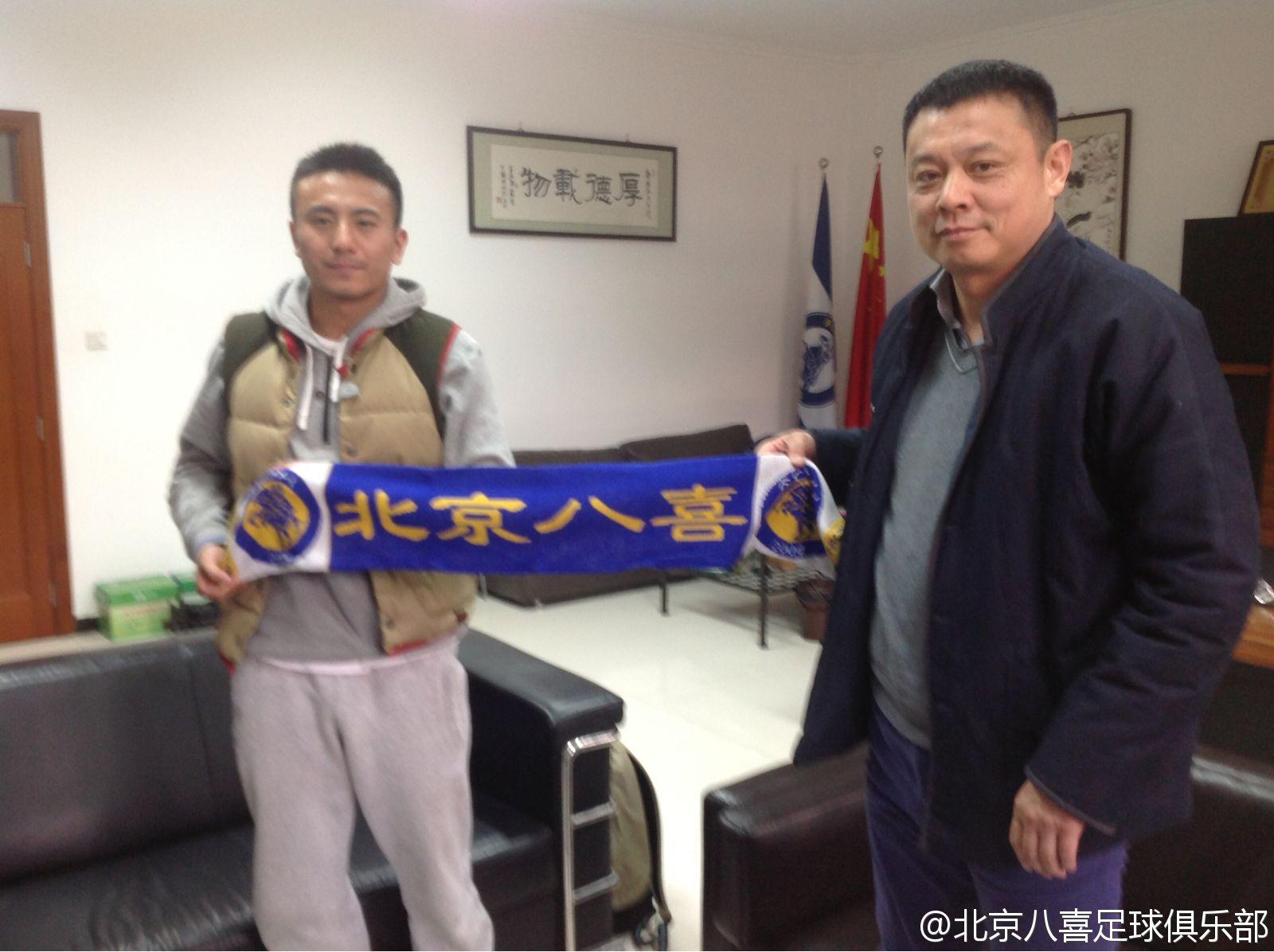 北京八喜�y.d:`�_毛剑卿正式签约北京八喜!