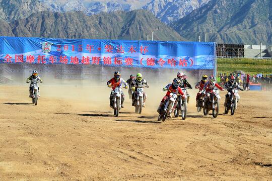 全国摩托车越野锦标赛(德令哈站)圆满落幕