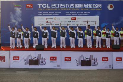 TCL2015长沙国际马拉松赛成功举办