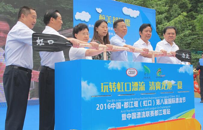 中国漂流联赛启幕 CESA带您清凉一夏