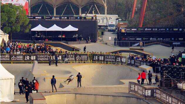 2016 ASC亚洲滑板冠军赛在沪上演