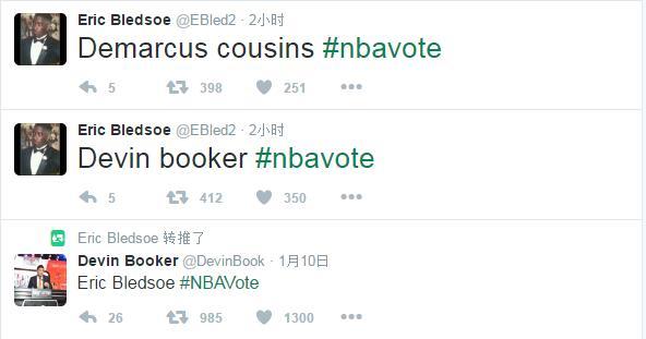 布莱索为考辛斯和布克入选全明星投票