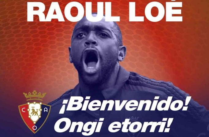 官方:奥萨苏纳签下喀麦隆中场洛埃
