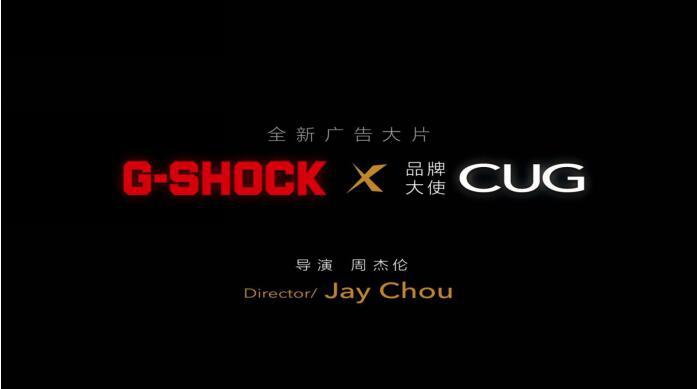周杰伦G-SHOCK广告片花絮精彩呈现