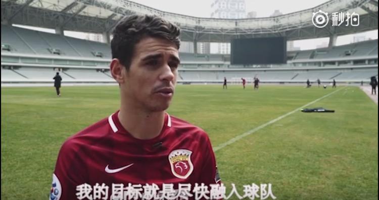 奥斯卡:最期待与武磊合作,目标尽快融入球队