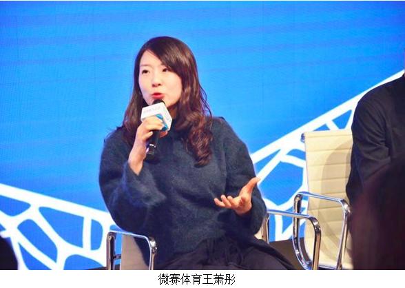 微赛王萧彤:体育人才需抬头看路俯身做事