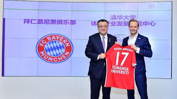 官方:拜仁慕尼黑与清华大学建立合作关系