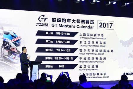 GT Masters上海站确认取消,转战珠海赛道