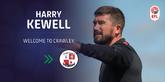 官方:前利物浦边锋哈里-科威尔出任英乙队主教练