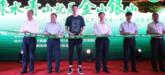 杨鸣获聘成为辽宁环境形象大使