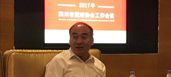 四川男篮老板周仕强担任四川省篮协主席