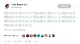 开拓者官推发BEAT LA为夏季联赛决赛预热