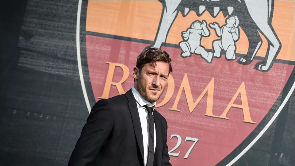 官方:托蒂确认挂靴,将出任罗马俱乐部管理工作