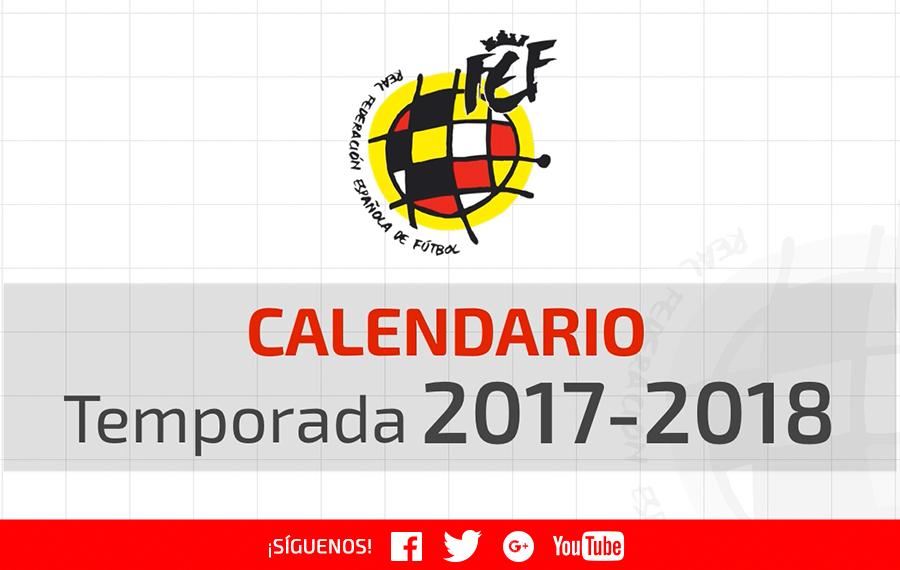 官方:西班牙超级杯时间分别为8月13日与8月16日