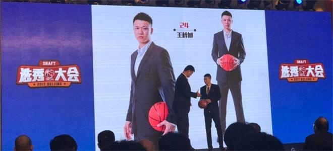 北控新秀王梓旭:感谢广州培养,未来的路还很长