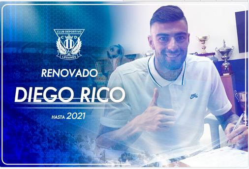 官方:莱加内斯宣布与迭戈-里科续约至2021年