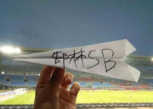 恩怨未了?极端辽足球迷将辱骂郜林言语写上纸飞机