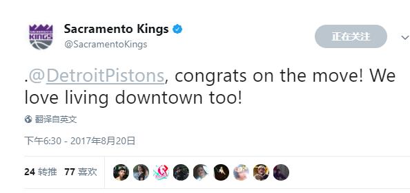 國王官推祝賀活塞主場搬到市中心