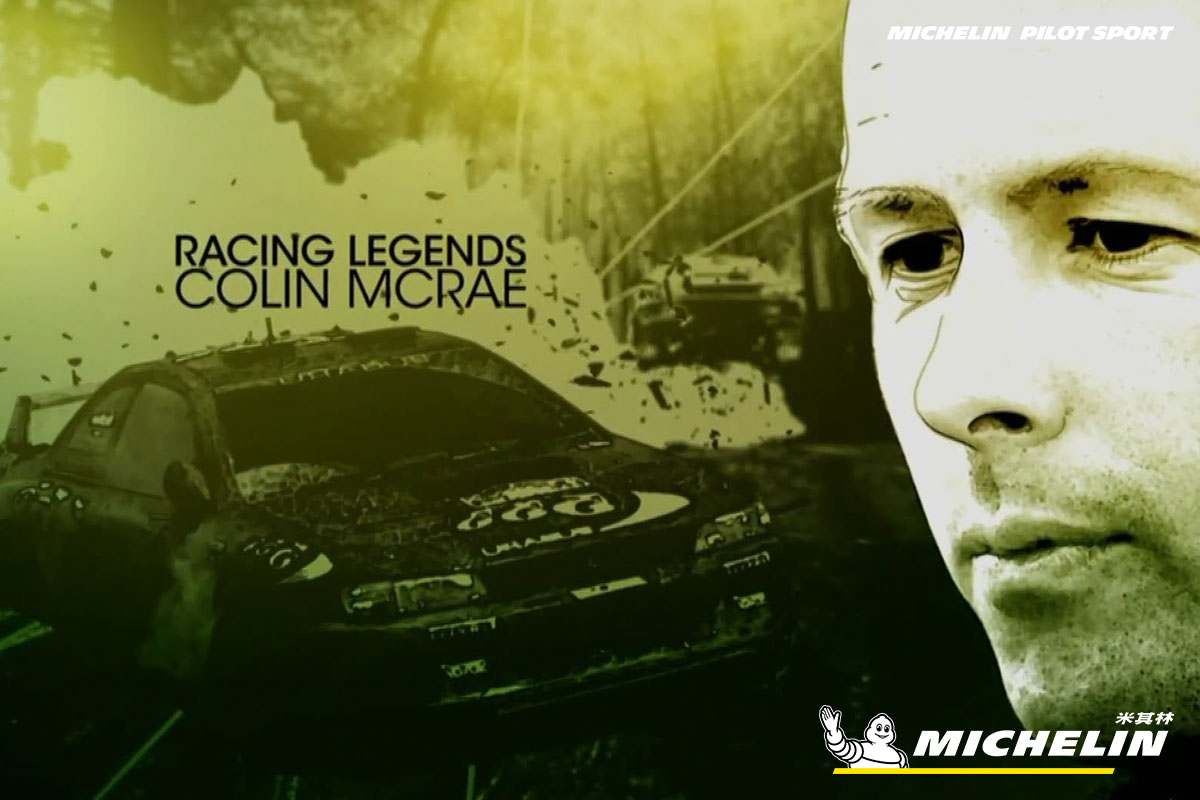 十年 | 回忆科林·麦克雷,那个年代最好的WRC车手