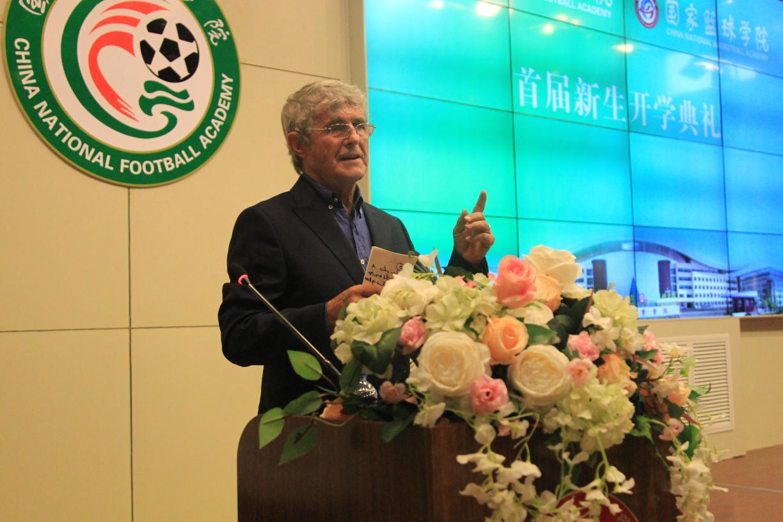 国家足球学院在山东体育学院开学,米卢任首席技术顾问