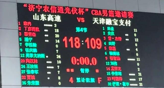 莫蒂埃尤纳斯24分,山东男篮热身赛再胜天津