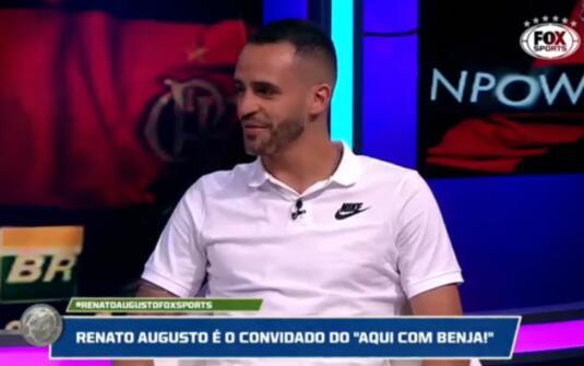 奥古斯托回应与多支巴甲球队绯闻:没跟他们联系过