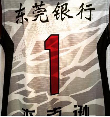 埃德温-杰克逊将身披广东1号球衣征战CBA联赛