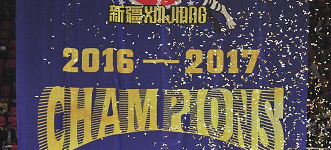 新疆队将于常规赛第六轮在主场领取总冠军戒指