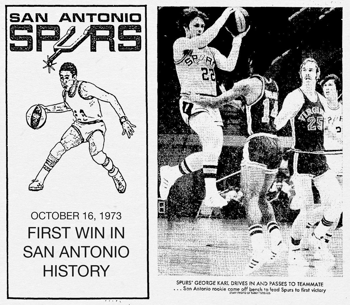 44年前的今天馬刺獲得聖安東尼奧首勝