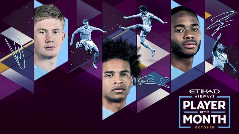 曼城10月最佳球员候选:德布劳内和萨内入选