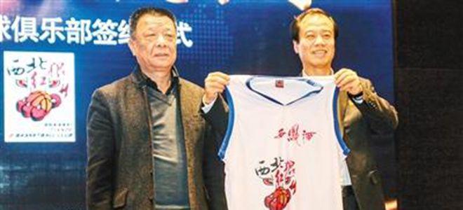 陕西女篮古城誓师,张勇军率青年军出征新赛季