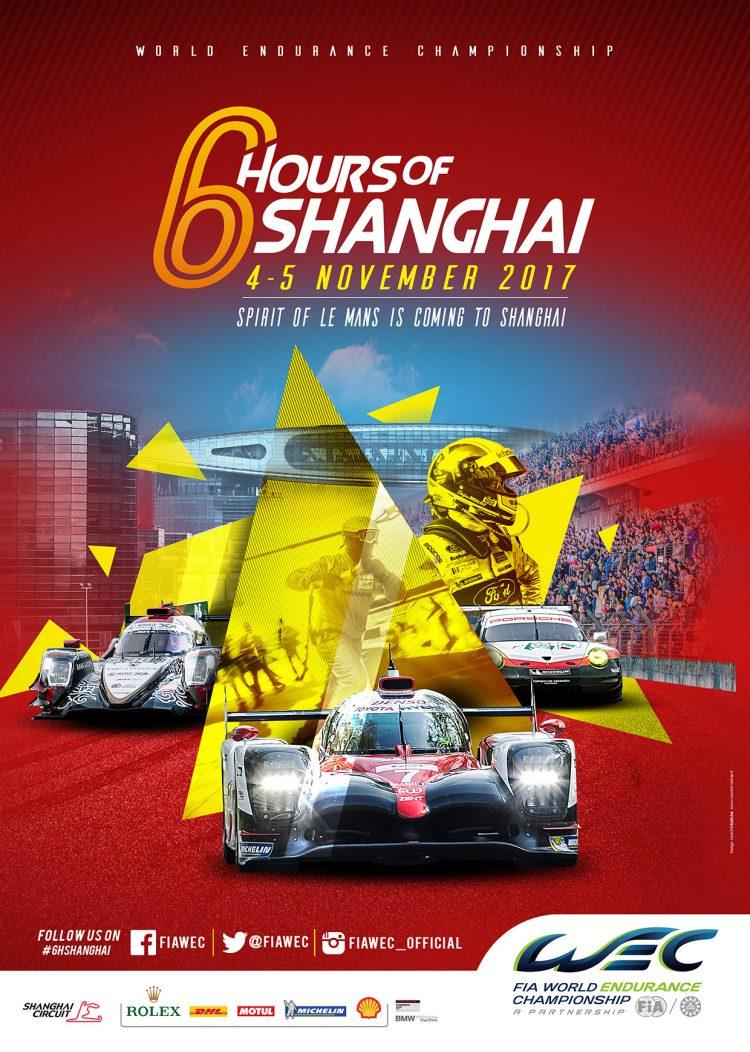 [WEC] 上海6小时前瞻:本土元素闪耀,保时捷夺冠?