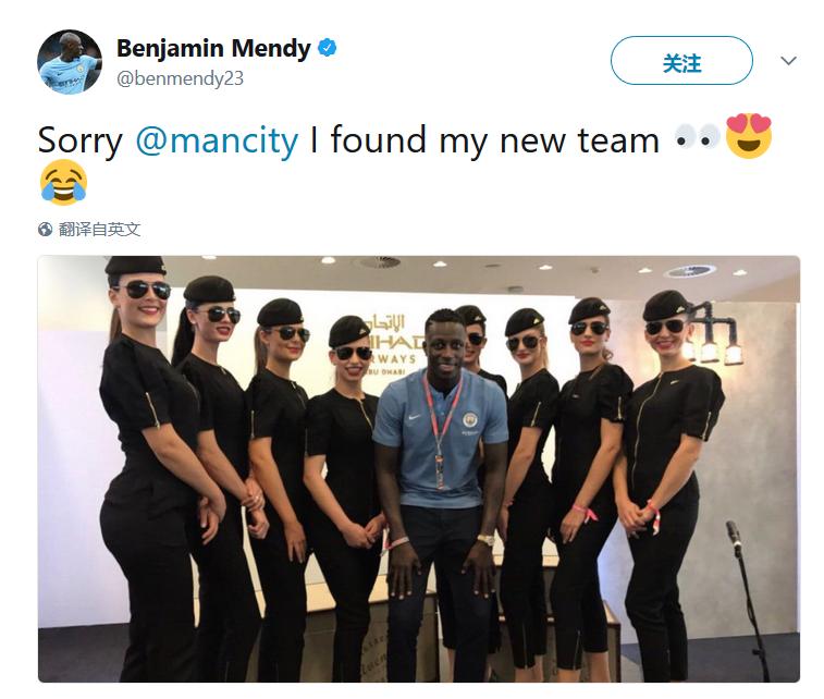门迪晒和空姐合影:对不起曼城,我找到新球队了