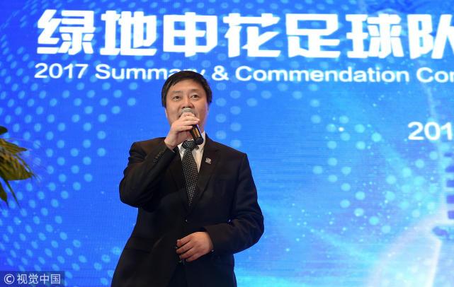 吴晓晖:谢上港申鑫帮助阻击对手,竞争使上海足球更强